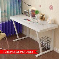 钢化玻璃电脑桌台式家用笔记本 简约现代书桌办公桌子 1.4米 白色钢化玻璃面