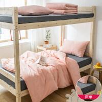 君别学生宿舍床上三件套棉被套寝室1.2米床单人床上用品 宿舍三件套(适合150*200cm被子)