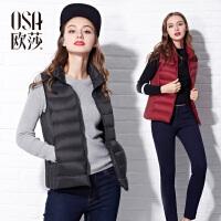 OSA欧莎秋冬季【白鹅绒】 短款无袖马甲女羽绒服S116D20103