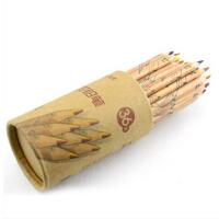 马可MARCo 原木三角杆四色混芯彩色铅笔 儿童绘画涂鸦笔彩笔 6404