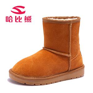 哈比熊儿童雪地靴女童短靴子真皮棉靴宝宝冬靴男童鞋冬季新款