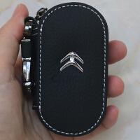 真皮包男钥匙汽车拉链雪铁龙世嘉爱丽舍c3-xc5c4锁匙套 进口牛皮-雪铁龙黑色
