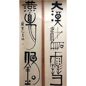 韩美林《书法二》纸本立轴