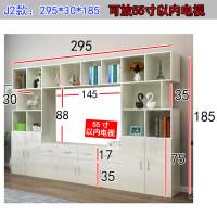 简单主卧可放电视和书的柜子多功能高柜小户型客厅 电视柜组合墙 组装