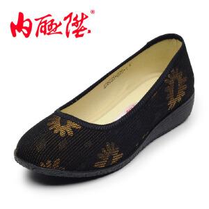 内联升女布鞋休闲时尚女海元妈妈礼物鞋北京布鞋 6035C