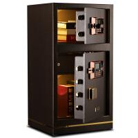 全能保险柜 JD85TD电子密码防盗办公家用全钢防盗报警保管箱 保管柜