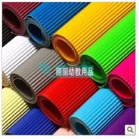 彩色瓦楞纸 儿童手工纸 DIY纸 艺术纸 美工纸 50*70cm 多色可选