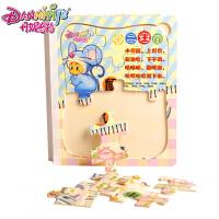 六一儿童礼物  丹妮奇特 12生肖木质木书拼图中国梦立体益智诗歌早教儿童玩具