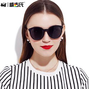 威古氏偏光太阳镜女大框时尚潮流偏光墨镜