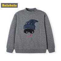 巴拉巴拉男童打底衫儿童长袖T恤中大童加绒保暖上衣时尚韩版体恤