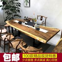 实木茶桌 胡桃木大板桌茶台木书桌新中式家具原木办公桌