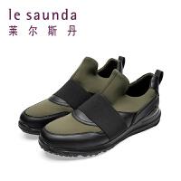 莱尔斯丹 秋冬新款专柜款运动休闲男鞋 9TM90901