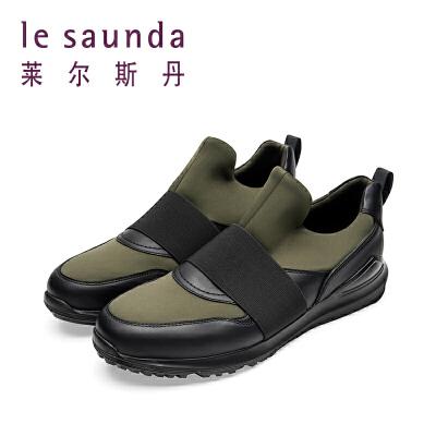【全场3折】莱尔斯丹 秋冬新款专柜款运动休闲男鞋 9TM90901 运动休闲男鞋