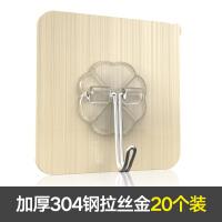 挂钩强力粘胶贴墙壁壁挂承重吸盘厨房挂勾无痕粘贴门后免打孔粘钩