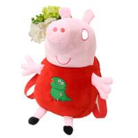 ?小猪佩奇毛绒玩具男女童宝宝儿童书包可爱卡通玩具双肩背包幼儿园?