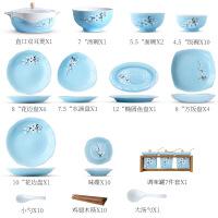 【家装节 夏季狂欢】碗碟套装家用简约创意骨瓷菜盘陶瓷吃饭碗汤盘筷勺子组合日式餐具