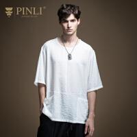 PINLI品立2020夏季新款男装宽松圆领短袖T恤半袖体恤潮
