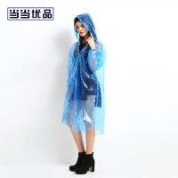 当当优品 卷卷系列 便携式户外旅游一次性加厚连体纽扣式雨衣 蓝色