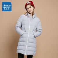 [超级大牌日每满299-150]真维斯女装 冬装  聚酯纤维无缝可拆帽羽绒