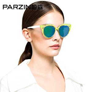 帕森太阳镜女 轻盈复古猫眼框型炫彩膜偏光镜潮墨镜 9856