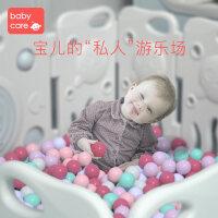 海洋球加厚无毒 儿童室内玩具球彩色波波球宝宝海洋球池