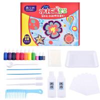 水拓画套装儿童水彩颜料安全可洗浮水画湿拓画女孩括印初学者