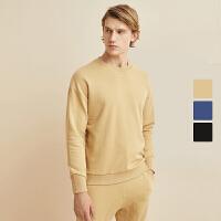 网易严选 男式全棉卫衣长袖+长裤居家套装