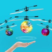 智能感应飞行器七彩水晶球悬浮儿童遥控飞机玩具抖音同款男女孩