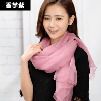丝巾女韩版春秋天冬季围巾百搭围脖纯色时尚披肩两用
