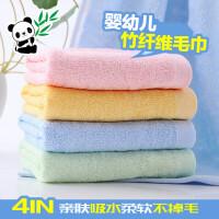 4条装竹炭竹纤维儿童小毛巾家用长方形幼儿园柔软吸水洁面洗脸巾 50x25cm