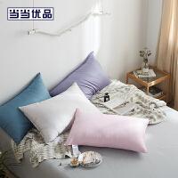 当当优品枕头 玻尿酸纤维枕芯 48*74cm 多色可选