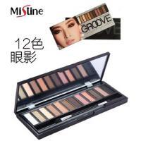 泰国眼影盒 Mistine珠光哑光烟熏大地色12色眼影盘彩妆裸妆眼影粉