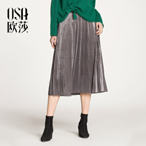 欧莎2018春装新款A字裙 时尚丝绒 简约百褶半身裙S118A51009