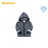 【2.26超品 5折价:89.95】巴拉巴拉男童外套宝宝上衣儿童衣服2020新款洋气条纹可爱针织外衣