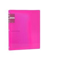 KOKUYO国誉B5彩色透明活页本按压式活页夹可拆卸笔记本附索引页记事本50页粉色WCN-TBN1360P当当自营