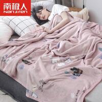 南极人毛毯夏季珊瑚绒小毯子办公室夏凉空调单人薄款毛巾被午睡毯