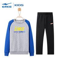 【2件3折到手价:125.4元】鸿星尔克(ERKE)儿童套装男儿童拼色字母印花男童运动套装休闲套头圆领卫衣针织长裤