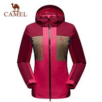 camel骆驼户外女款冲锋衣 防风防水两件套冲锋衣三合一