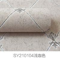 加厚欧式客厅壁纸卧室现代简约3D立体无纺布客厅电视背景墙纸植绒 仅墙纸
