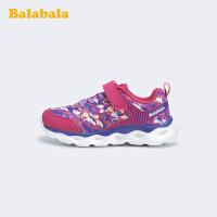 【3件3折价:89.7】巴拉巴拉儿童运动鞋童鞋女鞋子2019新款冬季小童亮灯鞋时尚透气女