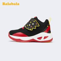 巴拉巴拉男童鞋儿童运动鞋篮球鞋新款春季小童鞋轻便缓震时尚