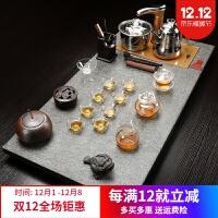 乌金石茶盘 自动上水茶盘茶具套装长方形简约创意家用茶台茶海石材大号茶台