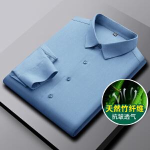 2件9折 3件8折 伯克龙 男士商务短袖衬衫 男装大码纯色棉质职业装修身正装免烫衬衣L016