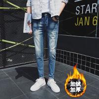 N79 冬季17港风加厚加绒牛仔裤 男士韩版修身潮流保暖小脚裤
