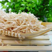 广隆海产 新广隆特级生晒虾皮 100g 袋装 海鲜干货 台山特产淡晒食品