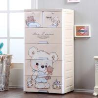 宝宝储物柜卡通拼图宝宝收纳柜抽屉式塑料五斗柜儿童衣柜