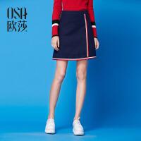OSA欧莎冬装新款百搭A字短裙 复古高腰半身裙女D51007