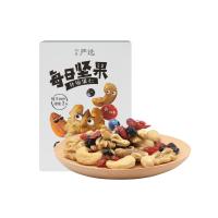 网易严选 黑凤梨 每日坚果(4种坚果+3种果干)