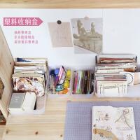简约抽屉收纳盒 桌面手账胶带分装素材纸整理盒 杂物储物盒子
