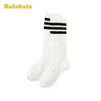 巴拉巴拉儿童袜子棉小童宝宝夏季薄款中大童长袜运动休闲百搭透气